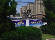 宿迁市泗阳县中医院南侧地块