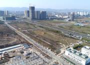 南京市江北新区118亩商办混合用地推介