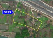 无锡宜兴市29.7亩商住混合用地推介