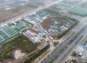 南京市江北新区57亩住宅、商办土地推介