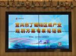 宜兴市丁蜀镇区域产业规划方案专家论证会顺利召开
