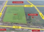 盐城市建湖县人民南路东、双湖路北侧地块二64.7亩商住用地推介