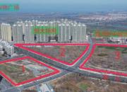 宿迁市45.9亩居住用地储备地块一推介