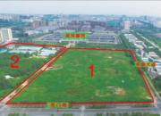 宿迁市124亩居住用地经开地块二推介