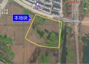 无锡宜兴市80.26亩商住混合用地推介