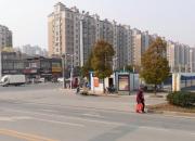 淮安市111亩住宅用地推介