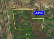 无锡宜兴市145.7亩住宅用地推介