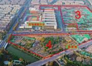 宿遷市168畝居住用地經開地塊三推介