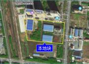 无锡宜兴市56.38亩商住混合用地推介