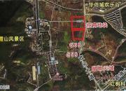 南京市栖霞区工农路以西9#、10#地块推介