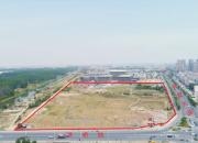 宿迁市泗洪县开发大道西侧、洪桥路北侧地块推介