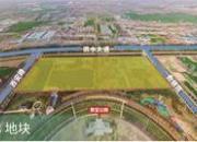宿迁市泗阳县西康片区聚宝公园北侧地块