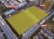 宿迁市泗阳县中心城区泗阳中学高中部东侧地块