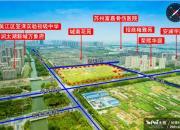 苏州市吴江经济技术开发区杨中路、云龙西路交叉口西北侧地块
