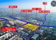 苏州市吴中区和平实业地块