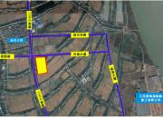 镇江市扬中238省道东侧,兴港大道南侧地块推介