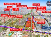 苏州市相城区元和塘两侧陆慕老街商住项目地块