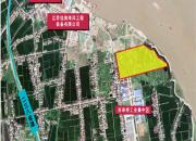 镇江扬中西来桥工业集中区北侧
