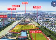 蘇州市吳江區平望鎮東溪路北側、東溪河東側地塊推介