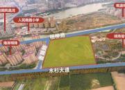 宿迁市泗阳县城南片区植物园西侧地块