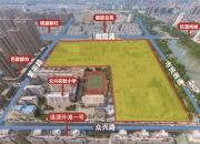 宿迁市泗阳县中心城区众小北侧地块