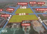 宿迁市泗阳县西康片区众兴镇政府北侧地块