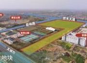 宿迁市泗阳县西康片区体育公园北侧地块