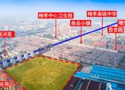 常熟市梅李镇镇区中心地块推介