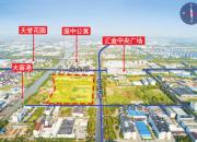 苏州市吴江区经济技术开发区云梨路北侧、庞南路以东地块推介